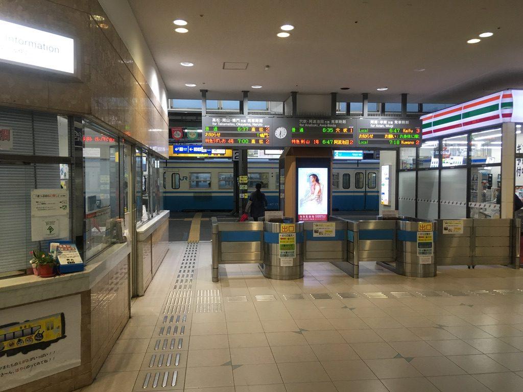 徳島駅改札