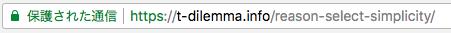 URLパーマリンク