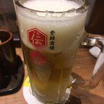 新時代_ビール1