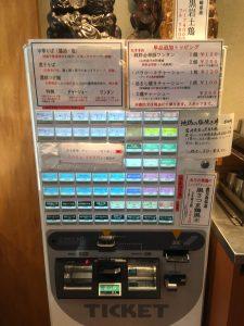富田食堂_食券機