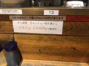 富田食堂カウンター