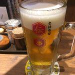 新時代_ビール4